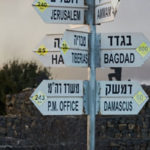 golan_heights-2